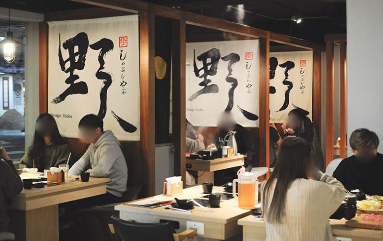 野人shabu kid 台北 火鍋 市民大道 桂丁雞